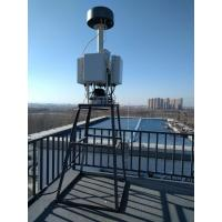 Wholesale Lightweight Anti Drone System High Resolution 360 Degree Drone Detector Radar from china suppliers