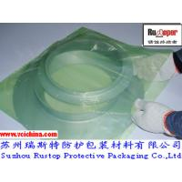 Buy cheap VCI Antirust Plastic Bag from wholesalers