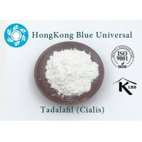 Buy cheap Male Health Care Raw Powder Tadalafil (Cialis)  Meal To Help you Enhance Your Ability from wholesalers