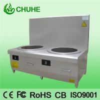Buy cheap Double low energy sweet soup balls making machine from wholesalers