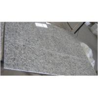 Wholesale Tiger Skin White Granite Quartz Floor Tiles Corrosion Resistant Design from china suppliers