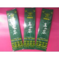 Buy cheap Laminating Coffee / Tea Foil Bag Packaging 100 micron PET / AL / PE product