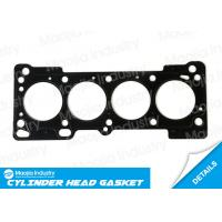 Buy cheap Car Engine Head Gasket Replacement for MAZDA MX -6 GE 1.8L FP9A FS01-10-271 from wholesalers