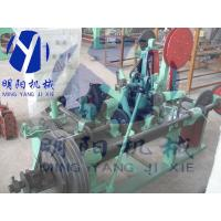 Buy cheap barbed wire making machine from wholesalers