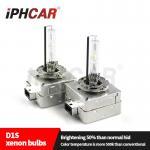Buy cheap IPHCAR HID KIT Super bright 35W xenon bulb 5500K D1S Xenon Bulb For Automotive Xenon Lamp from wholesalers
