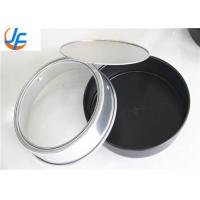 Buy cheap alloey 6 deep round emossed Toast Bread  Removable Loose Bottom cake pan from wholesalers
