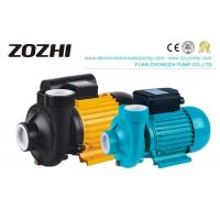 Buy cheap 540 L/ Min 2Hp Centrifugal Water Pump 2DKM-20 For Apartment / House Water Supply from wholesalers