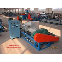 Buy cheap epe foam recycling machine from wholesalers