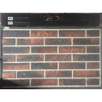 3D306 Cultured Veneer thin brick with very antique style for wall decoration Manufactures