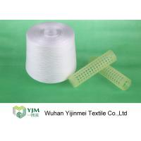 Wholesale High Double Twist Ne 50/2 Polyester Core Spun Yarn For Thick Fabric / Silk Sewing from china suppliers