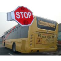 Buy cheap Automatic School bus sign / Electronic stop arm  With Reflective Sheet Built-in Buzzer from wholesalers