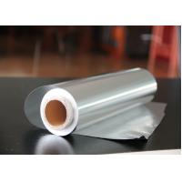 Buy cheap Household Aluminium Foil For Food Container and Disposible Meal Box from wholesalers