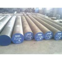 Buy cheap 1045 Forged Round Bar from wholesalers