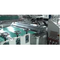 Buy cheap Soft/Rigid PVC Sheet Extrusion Line PVC Corrugated Roofing Sheet Extrusion Equipment from wholesalers