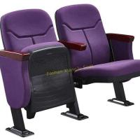 Buy cheap Low Back Modern Auditorium / Movie Theater Chairs Customized Color from wholesalers