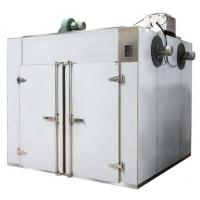 Buy cheap Fish Drying Machine from wholesalers