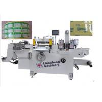 PVC, PC electronic film adhesive tape, camera cotton, calendar 320 Die Cutting Machine Manufactures