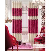 Buy cheap Colorful Wide Modern Home Textile Products Blackout Curtains for Decoration from wholesalers
