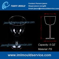 Buy cheap Disposable Wine Glasses and cup mould with Clear 5.3oz/plastic wine cups without lids mold from wholesalers