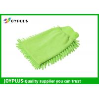 Buy cheap AD0125 Car Wash Products Car Cleaning Mitt Customized Size / Color Available from wholesalers
