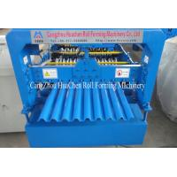 Buy cheap G550 Mpa Corrugated Roofing Sheet Roll Forming Machine for thickness 0.3mm - 0.6mm from wholesalers