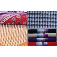 PVC rug underlay pads Manufactures