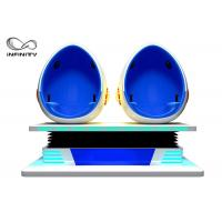 Buy cheap Amusement 9D VR Egg Cinema from wholesalers