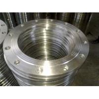 Buy cheap Forged carbon steel A105N ASME B16.5 class 1500 slip on pipe flange from wholesalers