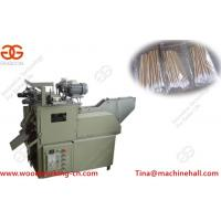 Wholesale Small size automatic metal cotton swab machine supplier in China from china suppliers