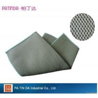 Buy cheap Microfiber Household Cleaning Cloth (tea, Table Cleaning Cloth) from wholesalers