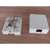 Buy cheap Professional UTP / FTP Network Keystone Jack RJ45 for Wall mounting cabling from wholesalers