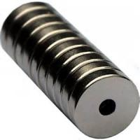 Buy cheap Short time delivery great quality customize bonded neodymium magnet ring from wholesalers