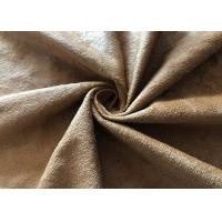 Buy cheap 130GSM 100 Percent Polyester Brushed Suede Fabric For Clothing Brown Color Fashion from wholesalers