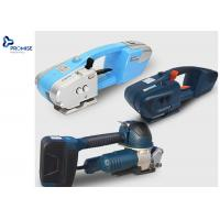 Buy cheap PP PET Box Strapping Packaging Machine , Electric Hand Packing Tools from wholesalers