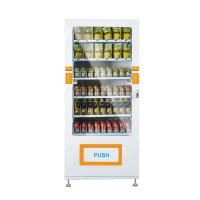 Buy cheap Operated 24 Hours Conveyor Vending Machine With Cashless Payment Systems from wholesalers