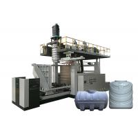 Buy cheap 1000 - 3000L Septic Tank Automatic Blow Moulding Machine Material Saving With Extrusion System from wholesalers