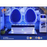 Buy cheap Professional 360 Degree 9d Vr Egg , Egg Machine Simulator Easy Operation from wholesalers