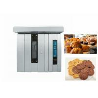 Buy cheap 52kw Pastry Making Equipment Industrial Mini Convection Turkish Bread Electric Bakery Oven from wholesalers