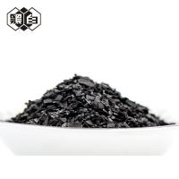 Buy cheap Mildly Wash Use Activated Charcoal Granular for Ethanol purification from wholesalers