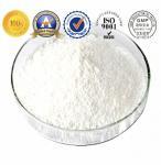 Buy cheap CAS 841205-47-8/1202044-20-9 Pharmaceutical Raw Materials Ostarine MK-2866 Enobosarm from wholesalers