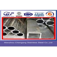 Buy cheap 2 Inch Schedule 40 Square Steel Pipe , 317 Seamless / Welded Stainless Steel , DIN17486 / 17458 from wholesalers