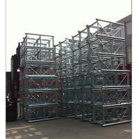 Buy cheap Twin Cage Lifting Construction Hoist Parts With counterweight from wholesalers