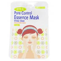 Buy cheap Customized Size Cosmetic Pouch For Face Mask , Food Grade Packaging Bags from wholesalers