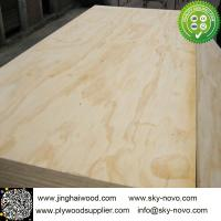 Buy cheap Pine plywood from wholesalers