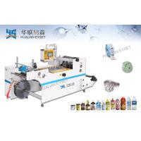 Buy cheap PET PVC Shrink Label Slitting And Rewinding Machine In Packing Beverage Food product