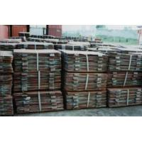 Buy cheap Copper Cathods from wholesalers