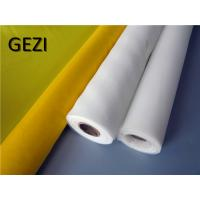 Buy cheap Nylon, Polyester, PA, GG, XX, Series FDA Approved Nylon Flour Milling Mesh, Food Grade, Filter Mesh from wholesalers