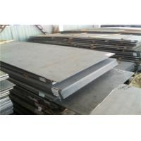 Buy cheap C-276 Hastelloy Plate For Petrochemical Industry HASTELLOY C276 UNS N10276 Cutting Plate from wholesalers