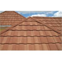 Buy cheap Wave Roof Tiles Double Roman Roof Tiles Stone Coated Steel Roofing Tile from wholesalers