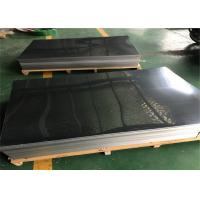 Buy cheap Specification Aluminum Sheet Metal Out Door Application 1220mm*2440mm from wholesalers
